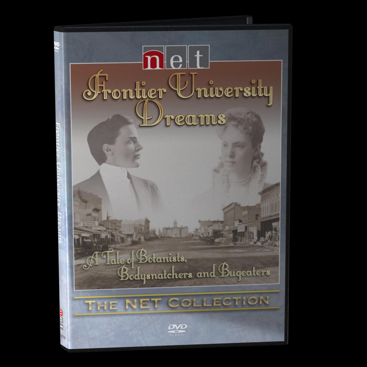 Frontier University Dreams